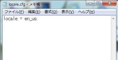LOL日本語化の設定ファイル-変更前