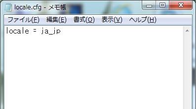 LOL日本語化の設定ファイル-変更後
