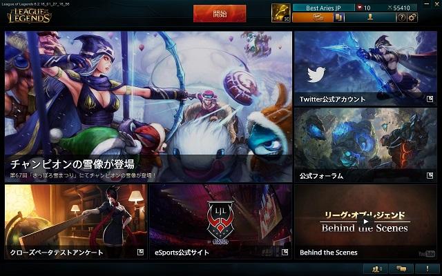 クライアント画面-日本語化