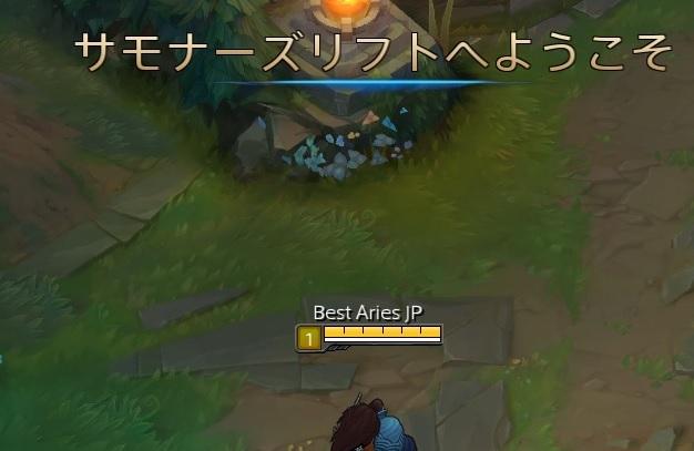 アナウンスも日本語に