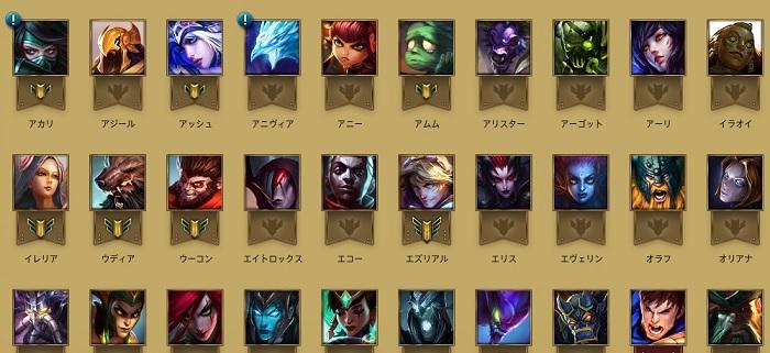 チャンピオン名も日本語に