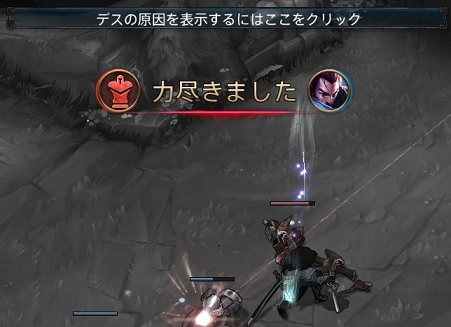 死亡アナウンスも日本語化
