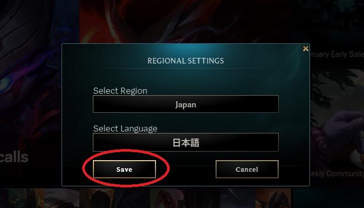 Saveボタンを押す