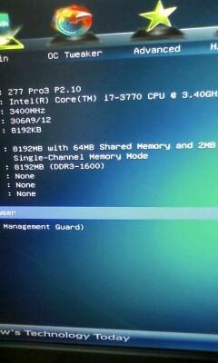 BIOSでメモリが1枚しか認識しない
