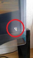 windows10-ログイン時に右下のアイコンクリックがめんどくさい