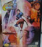 15年ぶりの格闘ゲーム CAPCOM vs SNK2をやってみた結果