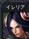lol-イレリア-icon