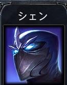 lol-シェン-icon