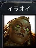 lol-イラオイ-icon