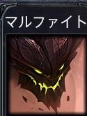 lol-マルファイト-icon