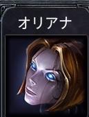 lol-オリアナ-icon