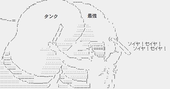 lol-プレシーズン-タンク最強