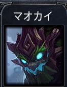 lol-マオカイ-icon