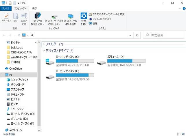 7-デバイスを切った状態のPCドライブ